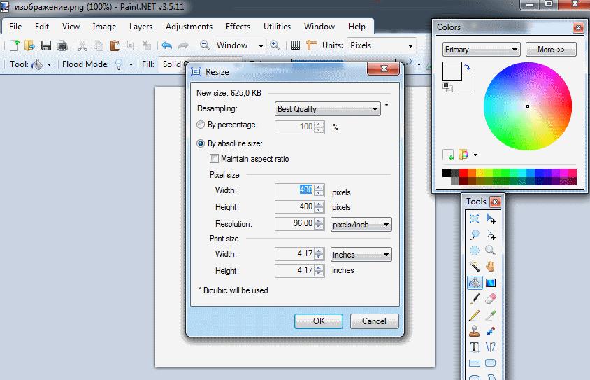 Изработка на сайт с HTML – Paint.net