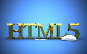 Оптимизация на сайт с html5